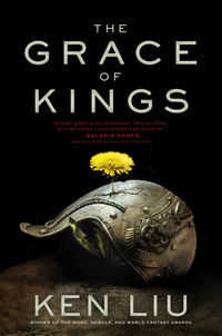 Cover art for The Grace of Kings